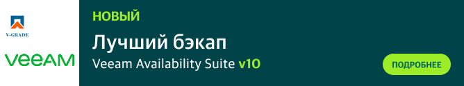 availability_suite_v10